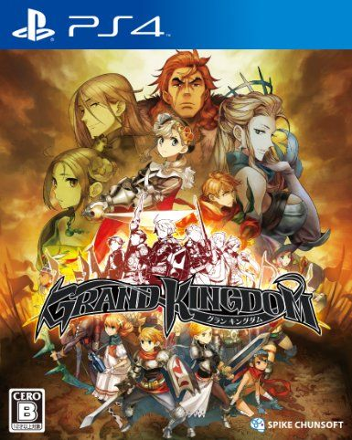 Illustration de l'article sur GRAND KINGDOM est disponible