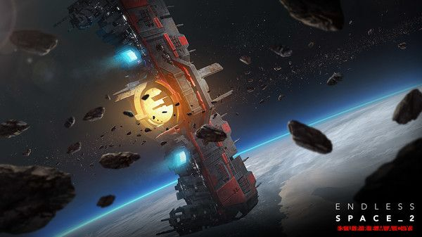 Illustration de l'article sur Endless Space 2: Supremacy
