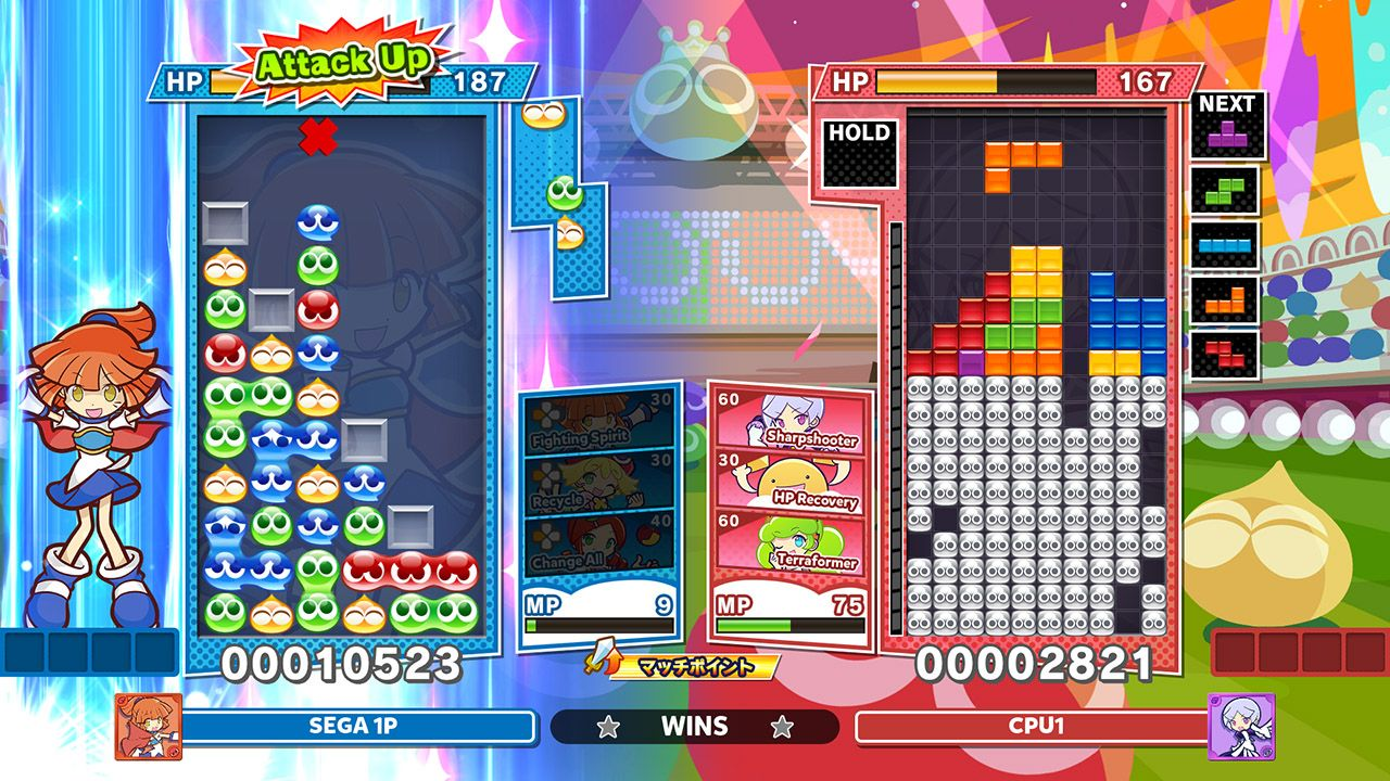 Illustration de l'article sur Puyo Puyo Tetris 2