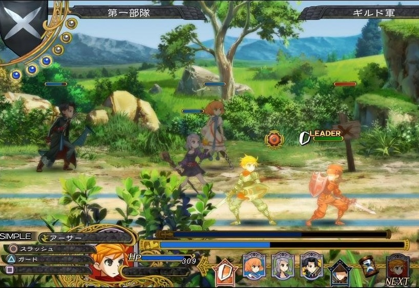 Illustration de l'article sur Grand Kingdom