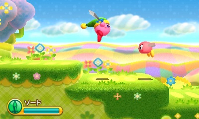 Illustration de l'article sur Kirby : Triple Deluxe