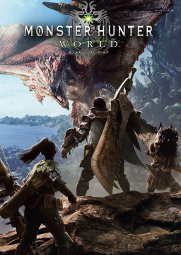 Retrouvez notre TEST : Monster Hunter World - PC