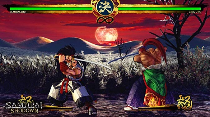 Illustration de l'article sur Samurai Shodown