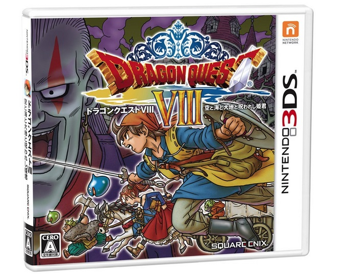 Illustration de l'article sur Dragon Quest VIII arrive en 2017 sur 3DS