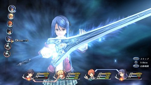 Illustration de l'article sur Sortie de The Legend of Heroes: Trails of Cold Steel
